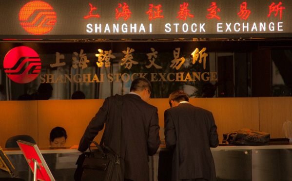 Picture of Shanghai stock exchange